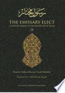 The Emissary Elect ﷺ