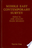 Middle East Contemporary Survey Volume Xii 1988