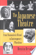 The Japanese Theatre Book