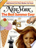 Jul 8, 1974