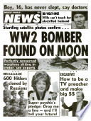 Apr 5, 1988