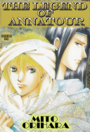 Pdf THE LEGEND OF ANNATOUR