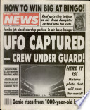 Jul 31, 1990