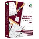 Engineering Mathematics Ese Gate Psus 2020