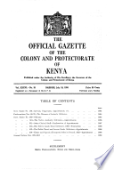 1934年7月24日