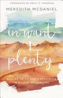 In Want + Plenty [Pdf/ePub] eBook