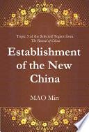 Establishment of the New China