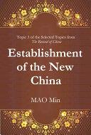 Establishment of the New China Book