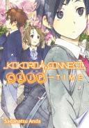 Kokoro Connect Volume 5  Clip Time
