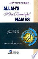 ALLAH S MOST BEAUTIFUL NAMES Book PDF