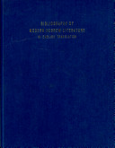 Bibliography of Modern Hebrew Literature in English Translation