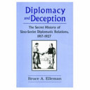 Diplomacy and Deception
