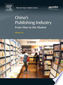 China s Publishing Industry Book
