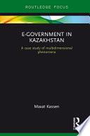 E Government in Kazakhstan
