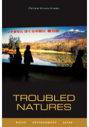 Troubled Natures