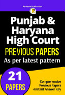 Punjab   Haryana High Court Clerk Previous Papers Book