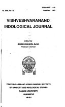 Vishveshvaranand Indological Journal
