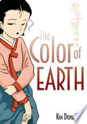 The Color of Earth  , Volume 1
