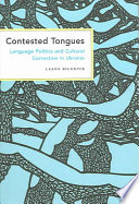Contested Tongues