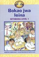 Books - Bokao Jwa Leina (Dumelang Reader) | ISBN 9780636025967