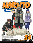 Naruto 34 image