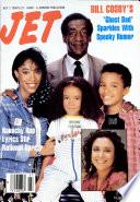 2 июл 1990