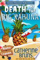 Death of the Big Kahuna