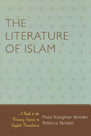 The Literature of Islam
