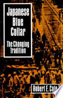 Japanese Blue Collar