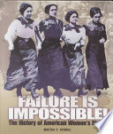 Failure is Impossible!