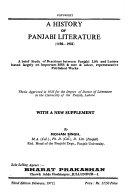 A History of Panjabi Literature (1100-1932) ebook