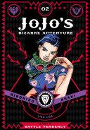 JoJo's Bizarre Adventure: Part 2--Battle Tendency