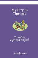 My City in Tigrinya