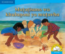 Books - Mutatisano Wa Khulunoni Ya Mutavha | ISBN 9780521723299