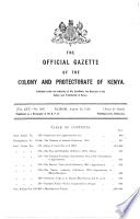 1923年8月15日