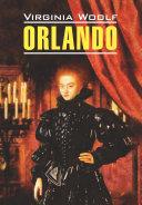 Pdf Orlando / Орландо. Книга для чтения на английском языке Telecharger