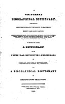 A Universal Biographical Dictionary,