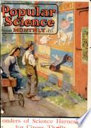 Ιουλ. 1923