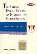 The Rational Unified Process an Introduction Second Edition