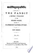 The Pandit