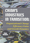 China s Industries in Transition Book