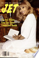 15 фев 1979