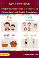 My First Hindi People  Relationships  amp  Adjectives Picture