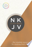 NKJV Study Bible, eBook