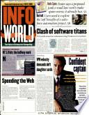 31 авг 1998