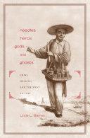 Needles, Herbs, Gods, and Ghosts Pdf/ePub eBook