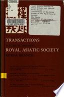 Transactions of the Korea Branch of the Royal Asiatic Society