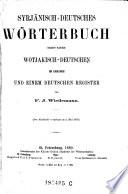 Syrjänisch-deutsches Wörterbuch