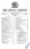 1959年6月23日