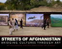 Streets of Afghanistan